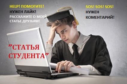 Postgraduate job search